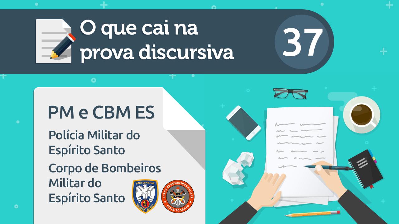 PM e CBM ES
