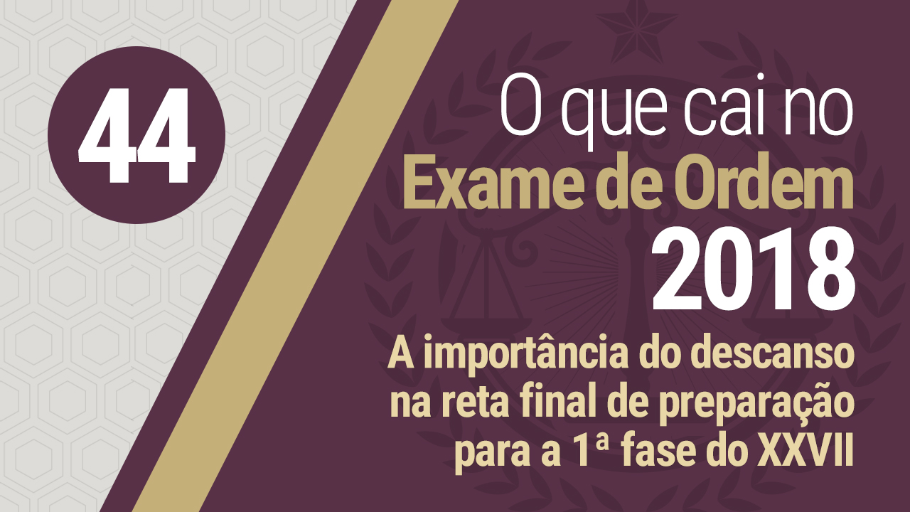 1ª fase do XXVII