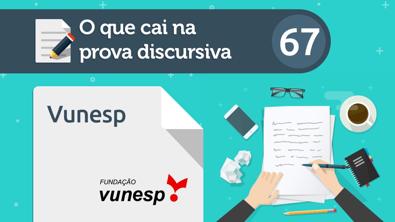 banca Vunesp