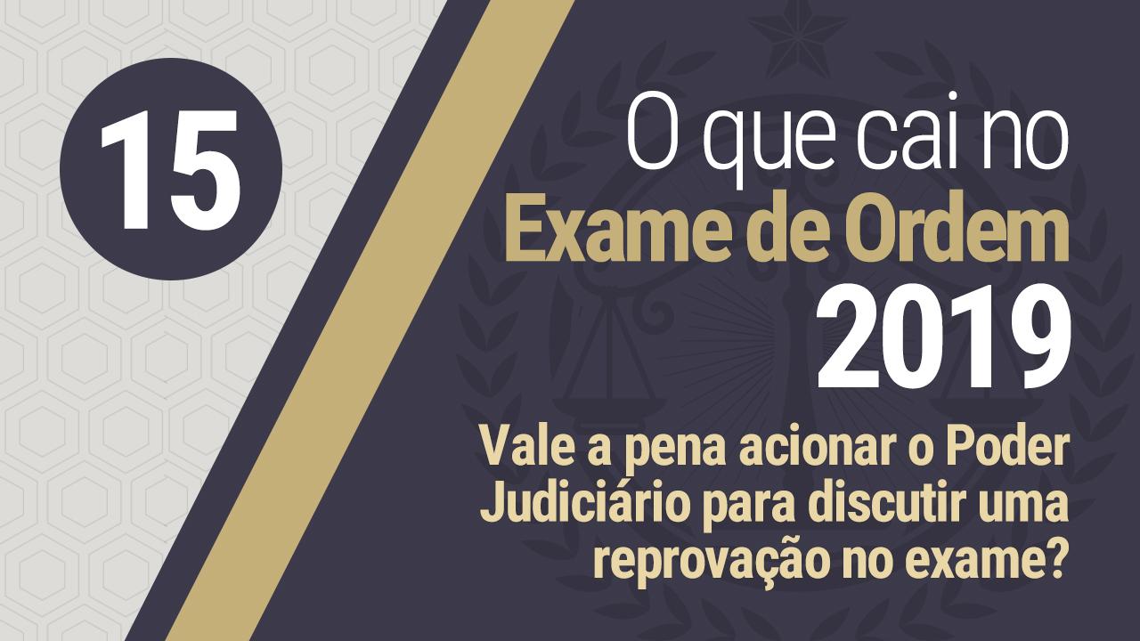 Intervenção do poder judiciário no exame da OAB