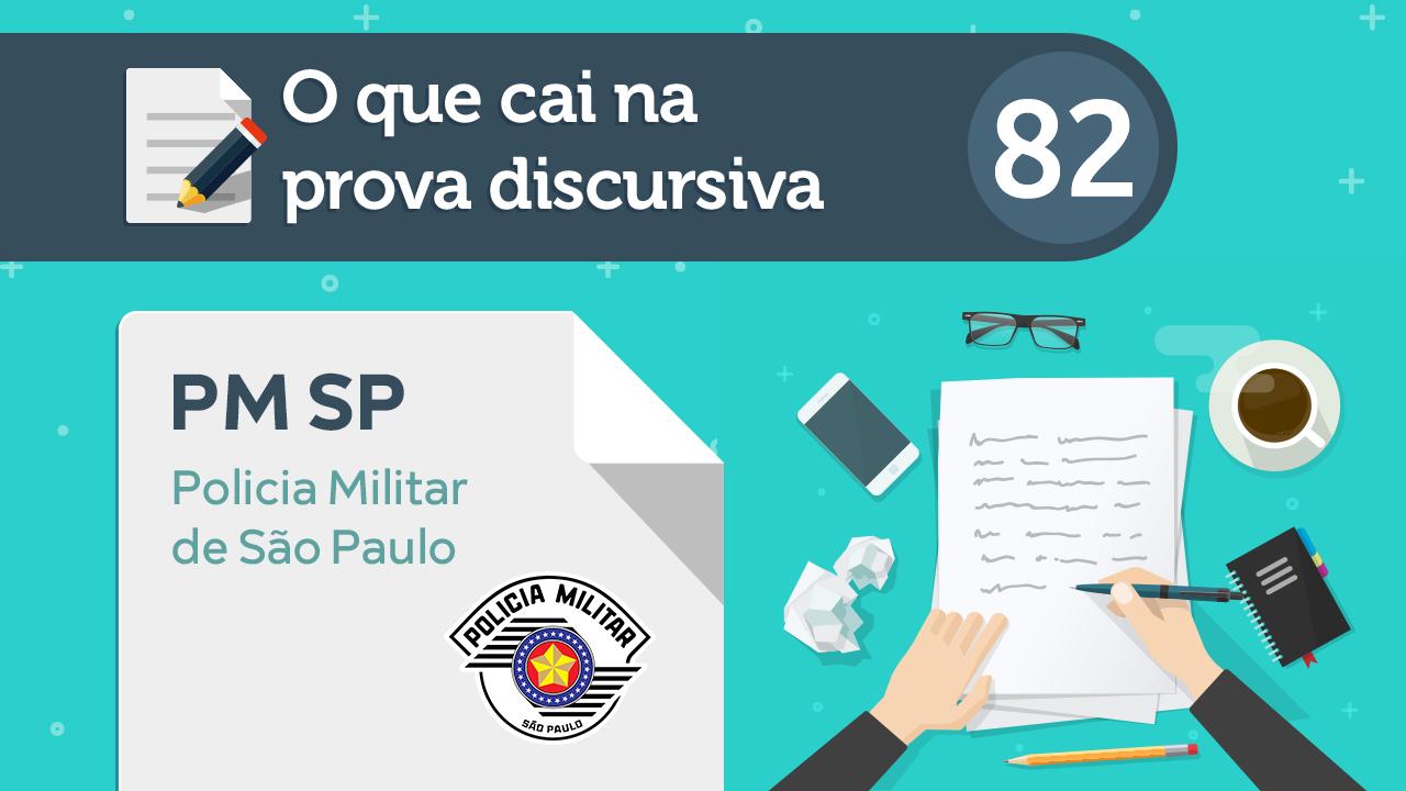 concurso PM SP