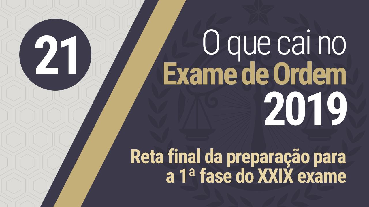 1ª fase do XXIX Exame de Ordem